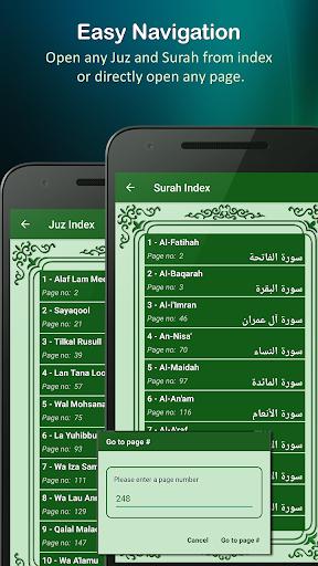 Holy Quran (16 Lines per page) 2.6 Screenshots 8