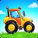 農地と収穫-キッズゲーム