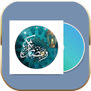Al Quran MP3 Full Audio Offline