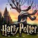 ハリー・ポッター:ホグワーツの謎 - Androidアプリ