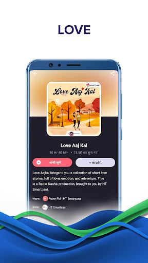 Free Audio Stories, Books, Podcasts - Pratilipi FM apktram screenshots 5