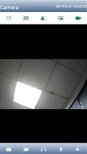 Pyle IP Cam screenshot thumbnail