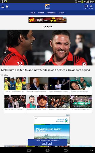 Geo News 7.1 Screenshots 7