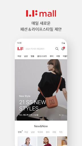 LFmall - 프리미엄 라이프스타일몰  screenshots 1