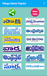 Telugu News Papers  For Pc – [windows 7/8/10 & Mac] – Free Download In 2021 1