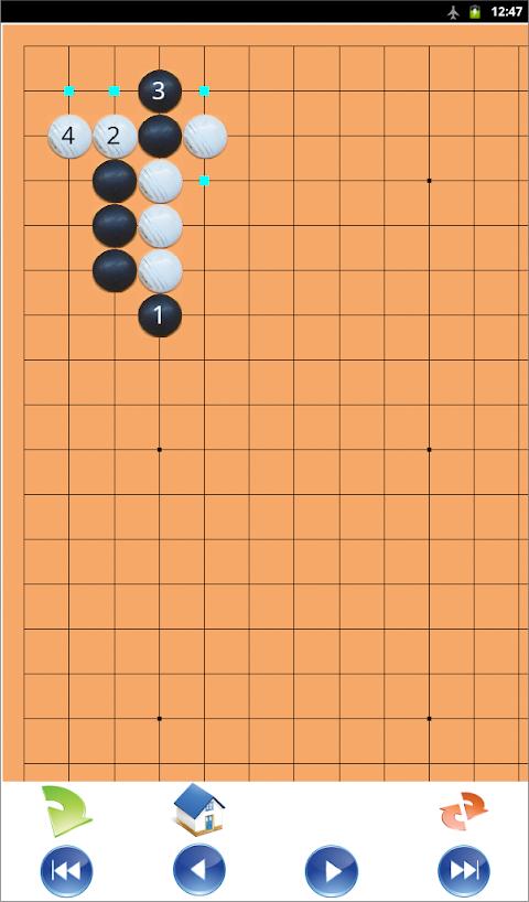 囲碁定石辞典のおすすめ画像5
