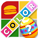Guess the Color - Logo Games Quiz - Androidアプリ