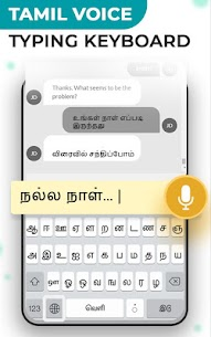 Tamil Voice Typing Keyboard For Pc – Free Download On Windows 7, 8, 10 And Mac 2