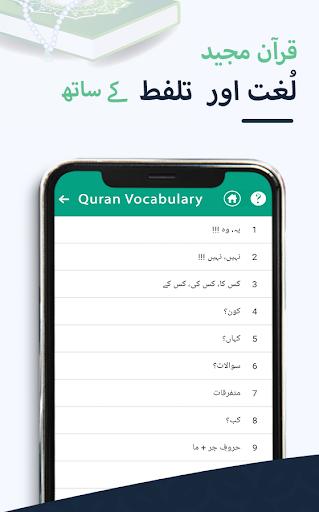 Quran with Urdu Translation  Screenshots 11
