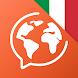 イタリア語を無料で学習 - Androidアプリ