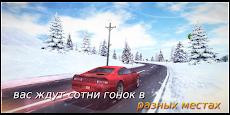 Xtreme Rally Driver HD Premiumのおすすめ画像4