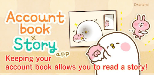 แอพทำบัญชีขายของออนไลน์ 2021 : Household account book