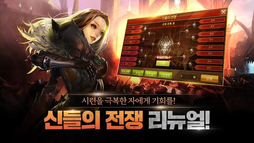 ubba4uc624ub9acuc9c4 15.1.1 screenshots 10
