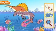 恐竜の楽園2のおすすめ画像1