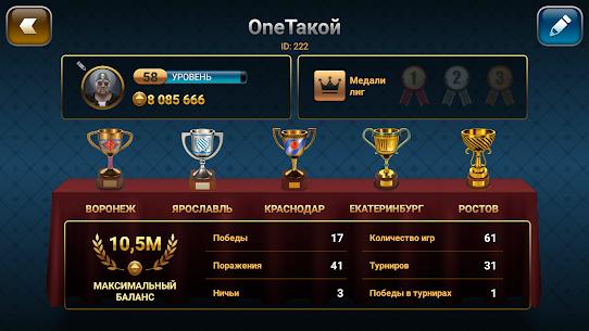 Passing Durak : Championship 5