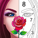 Art Coloring - Coloring Book & Color By Number - Androidアプリ