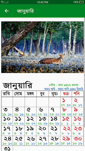 Calendar 2021 - English,Bangla,Arabic apktram screenshots 2
