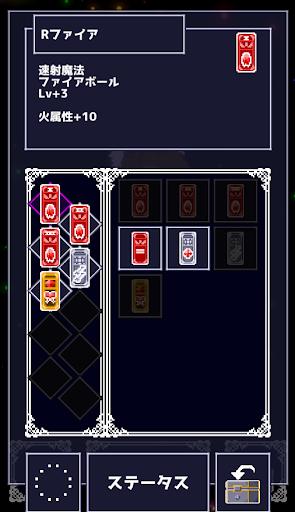 ReversEstory 3.04 screenshots 8