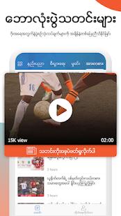 Zalo News 19.10.01 Screenshots 14