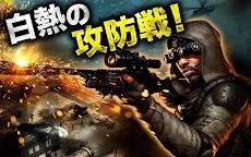 モバイルストライク【Mobile Strike】のおすすめ画像3