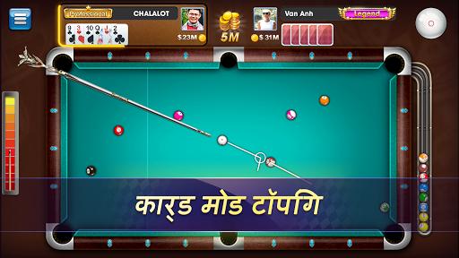 Desi Pool ZingPlay - Card & 8 Ball Billiards screenshots 2