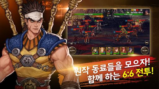 Yul-Hyul Kangho M: Ruler of the Land screenshots 20