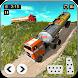 オフロードオイルタンカー輸送トラック運転シミュレーションゲーム - オフラインゲーム