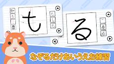 無料ひらがな 書き順の練習アプリ-あいうえお文字書き方勉強・学習・練習・ドリル用知育アプリゲームのおすすめ画像3