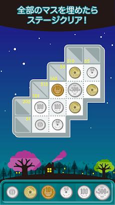 コインクロス - お金のロジックパズルのおすすめ画像3