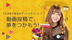 mysta(マイスタ) アイドル、ボーカル、モデルとしてデビュー!!スマホで簡単動画投稿。のおすすめ画像2