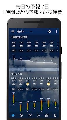 透明時計&天気のおすすめ画像3