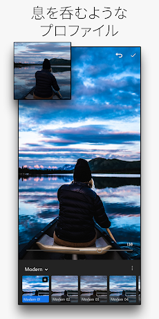 Adobe Lightroom - 写真加工・編集アプリのライトルームのおすすめ画像4
