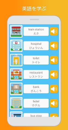 英語学習と勉強 - ゲームで単語、文法、アルファベットを学ぶのおすすめ画像2