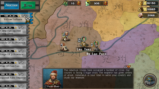 ThreeKingdoms Conqueror 2.0.6 Screenshots 2