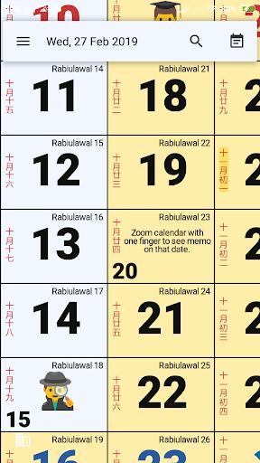 Monthly Calendar & Holiday 1.2.0 Screenshots 8
