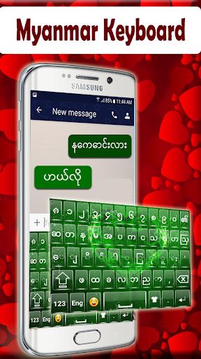 Myanmar Keyboard 2020 : Burmese Language Keyboard  screenshots 1