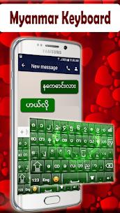 Myanmar Keyboard 2020 : Myanmar Language Keyboard 1