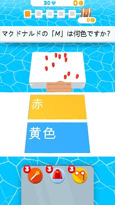 Trivia.ioのおすすめ画像2