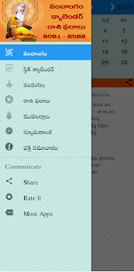 Telugu Calendar 2021 Telugu For Pc   How To Download  (Windows/mac) 2