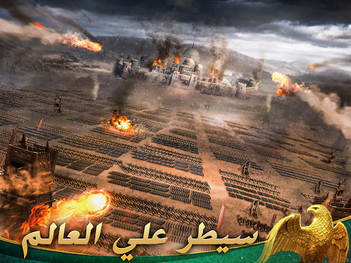 Knights of the Desert apkdebit screenshots 12