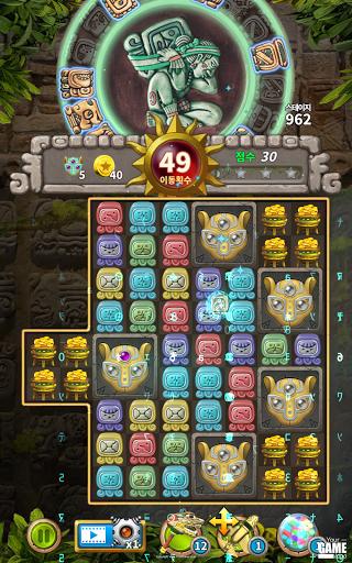 Glyph of Maya - Match 3 Puzzle  screenshots 1
