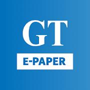 GT/ET E-PAPER