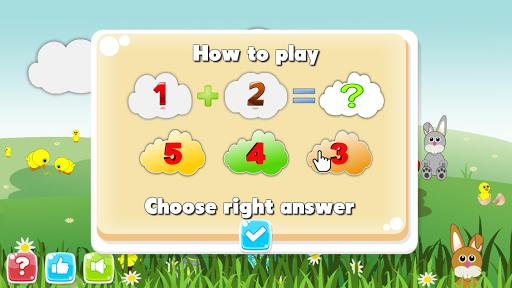 Kids Math - Math Game for Kids  screenshots 10