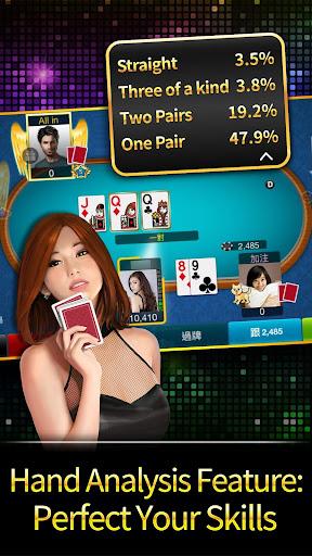 u5fb7u5ddeu64b2u514b u795eu4f86u4e5fu5fb7u5ddeu64b2u514b(Texas Poker) Apkfinish screenshots 4