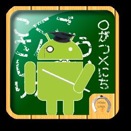 Androidアプリ 雑学 物知りドロイド君 雑学 Androrank アンドロランク