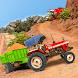 Farming Tractor Trolley Cargo Transport Sim 2021