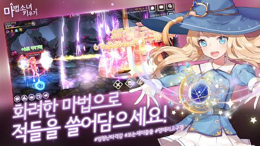 ub9c8ubc95uc18cub140 ud0a4uc6b0uae30 1.40 screenshots 8