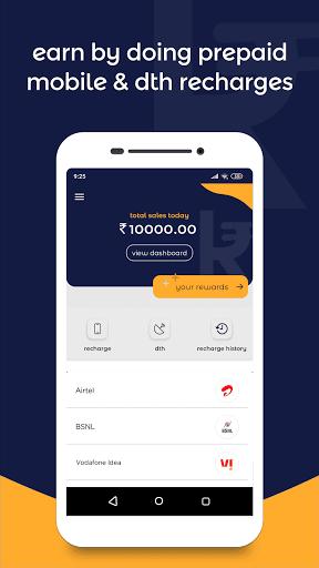 Airtel Merchant apktram screenshots 4