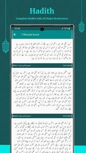 Islam 360 – Prayer Times, Quran , Azan & Qibla 4