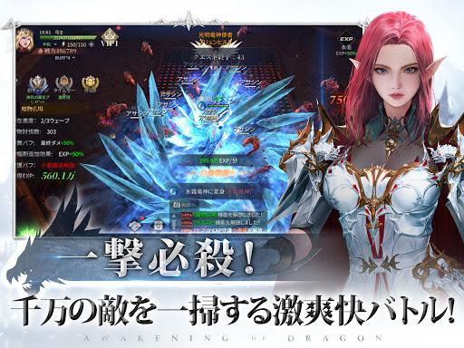 AOD-u9f8du795eu7121u53cc- 1.0.5 screenshots 8